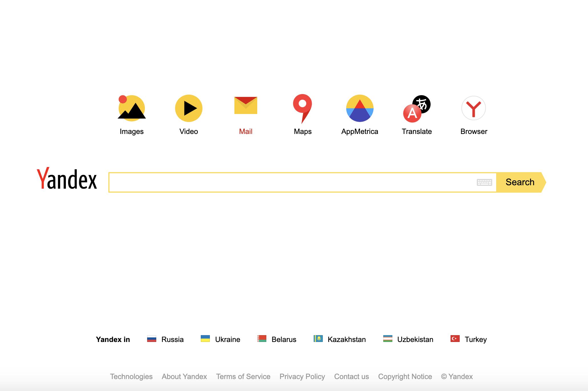 Die Suchmaske von Yandex.Search